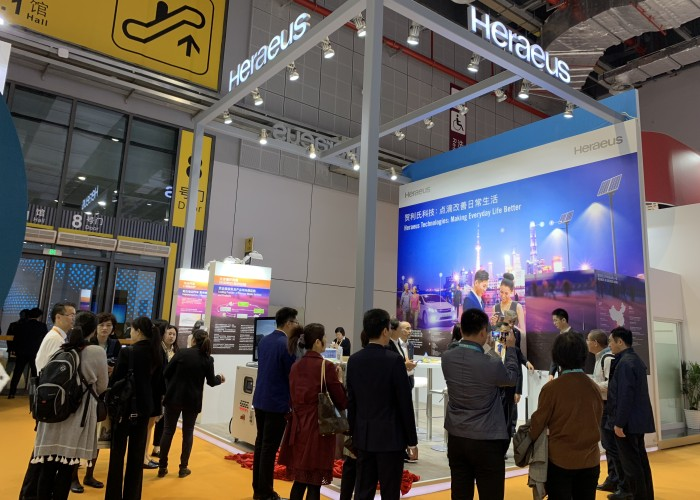 Heraeus booth at CIIE