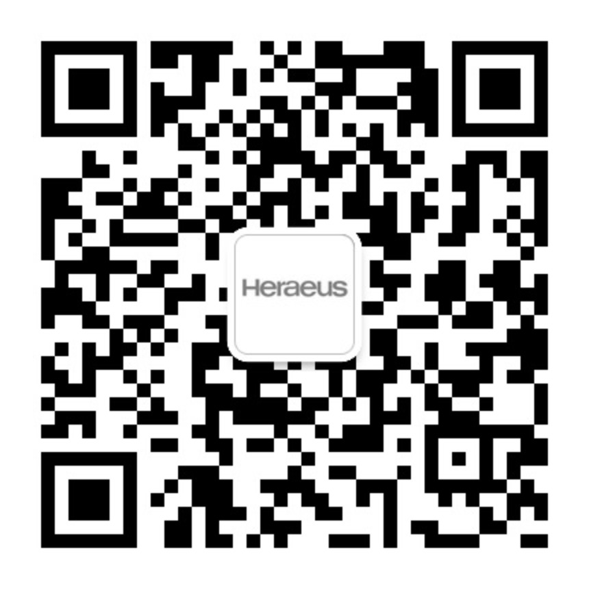 HNG WeChat Channel